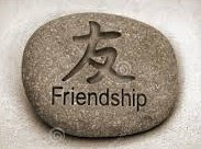 Vriendschap is rijkdom